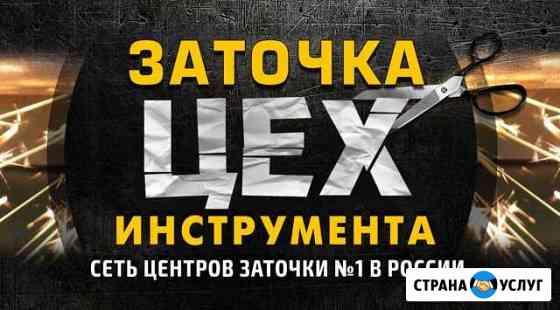 Изготовление ключей любой сложности Брянск