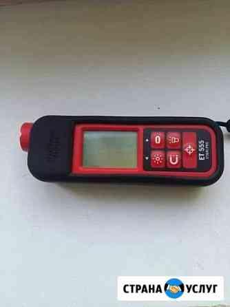Измерение лакокрасочного покрытия авто толщинометр Курск