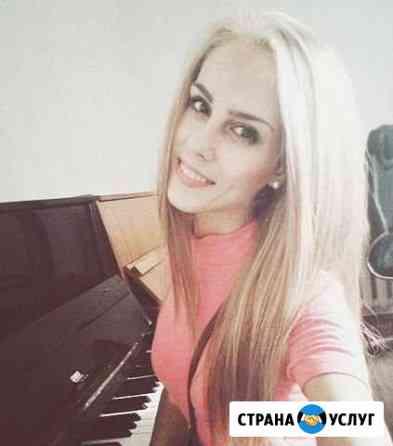 Репетитор по фортепианои сольфеджио Нижний Новгород