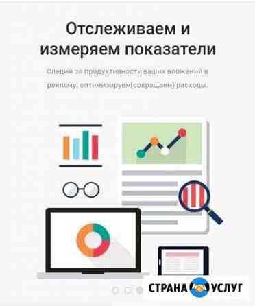 Создание сайтов и приложений для любых целей Грозный