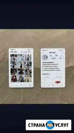 Пластиковые карты, пластиковые визитки,меню А4 Волгоград