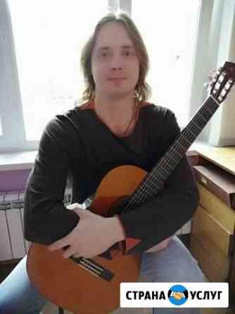 Уроки игры на гитаре Нижний Новгород
