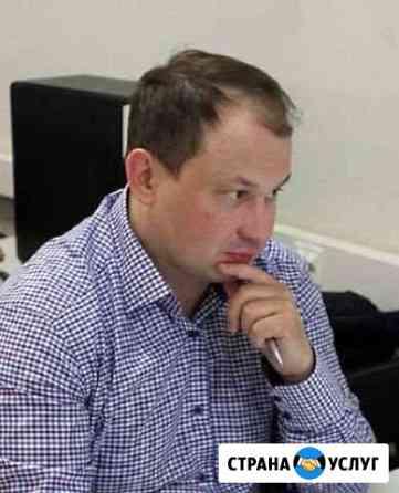 Компьютерный специалист по ремонту компьютеров Нижний Новгород