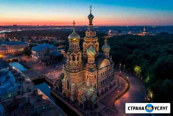 Аэросьемка Архангельск