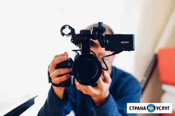 Видеосьемка и Видеомонтаж Иваново