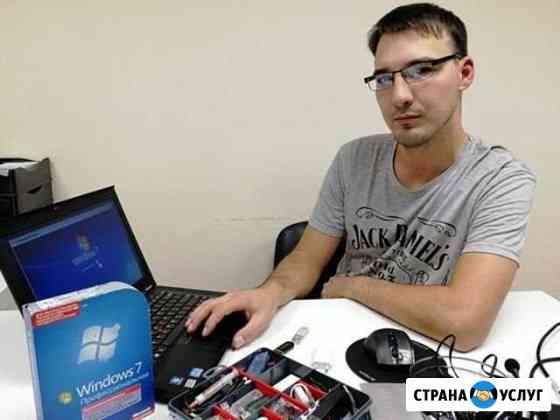 Ремонт Ноутбуков Восстановление Данных С Жесткого Кострома