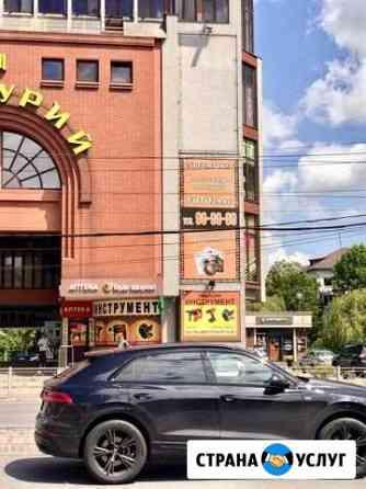 Рекламное место Калининград