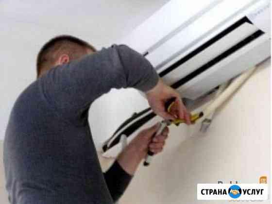 Чистка/установка/ремонт кондиционеров Тамбов