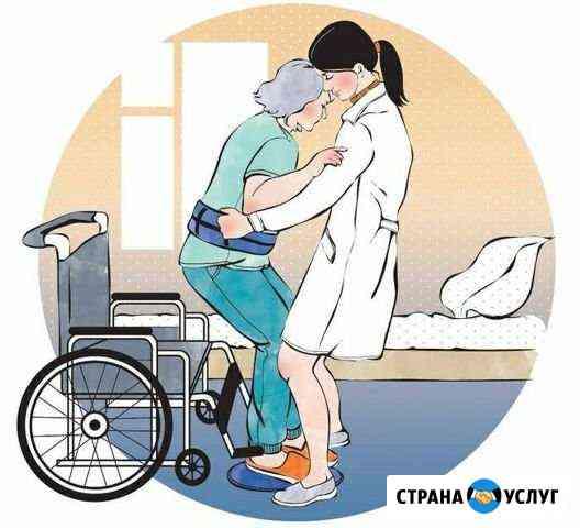 Услуги сиделки Киров