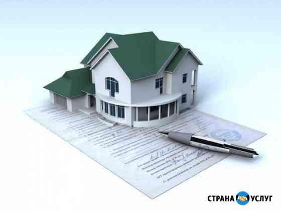 Сделки с недвижимостью Петрозаводск