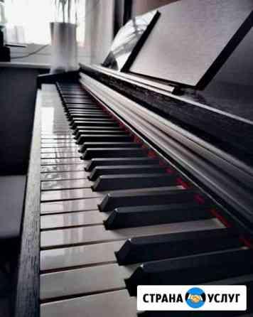 Уроки фортепиано Ульяновск