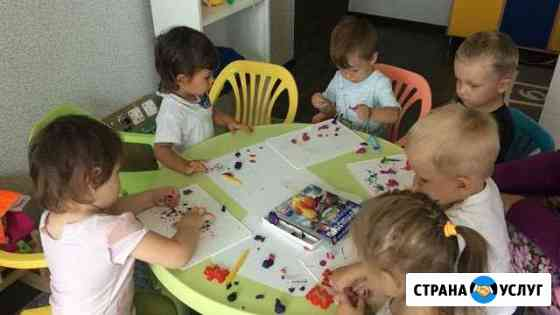 Детский сад(Европейский берег) Новосибирск