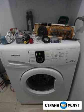 Ремонт стиральных машин.Честный,без посредников Нальчик