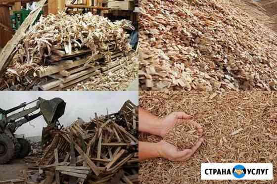 Переработка древесных отходов Новый Уренгой