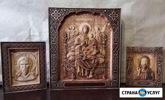 Изготовление икон Киселевск