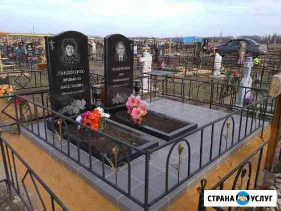 Благоустройство могил и уход, памятники Донское