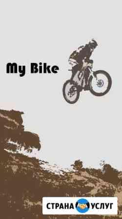 Ремонт Велосипедов Цивильск