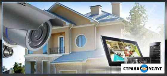 Установка системы видеонаблюдения и контроля Бийск