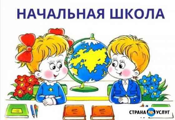 Репетитор Майкоп