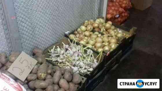 Доставка фруктов и овощей Тюмень
