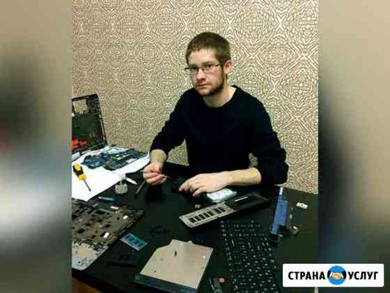 Ремонт Ноутбуков Ремонт Компьютеров Нижний Новгород