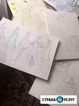 Создам эскиз платья/юбки/комбинезона,воплощаюмечты Кемерово