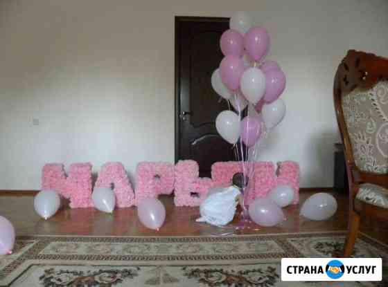Объемные буквы на праздники Грозный