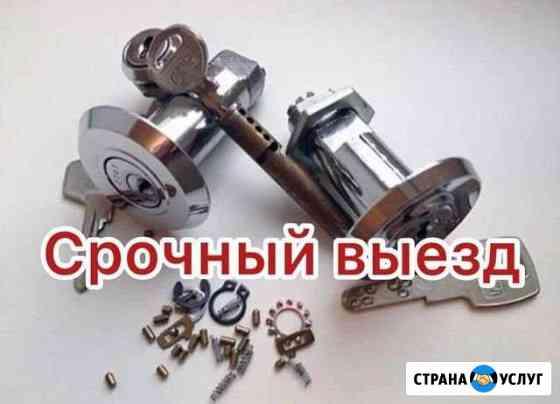 Ремонт замков, вскрытие замков, замена замков Томск