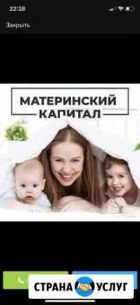 Услуги Наурская