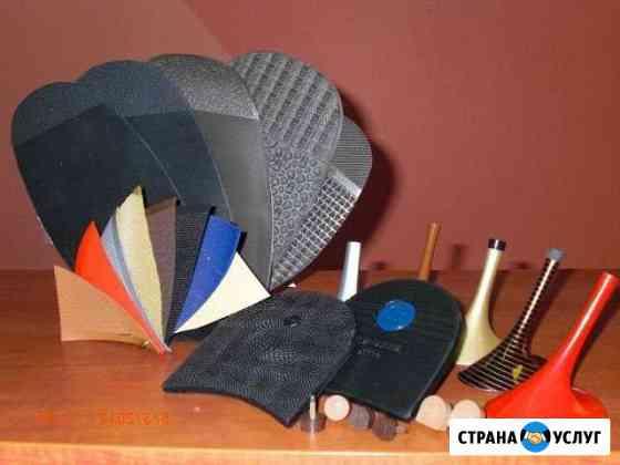 Ремонт обуви,изготовление ключей,заточка,батареек Киров