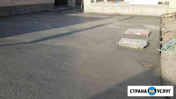 Укладка тротуарной плитки и стяжка бетоном Махачкала
