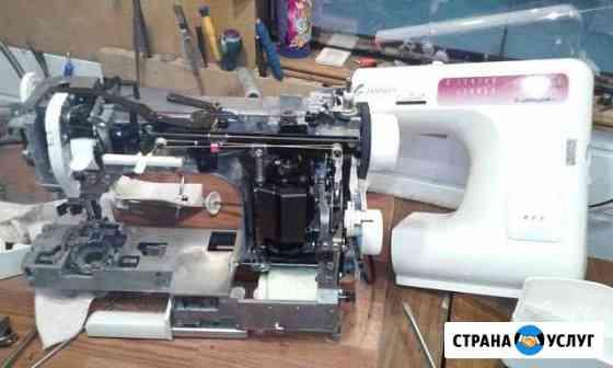Ремонт швейных машин Сыктывкар