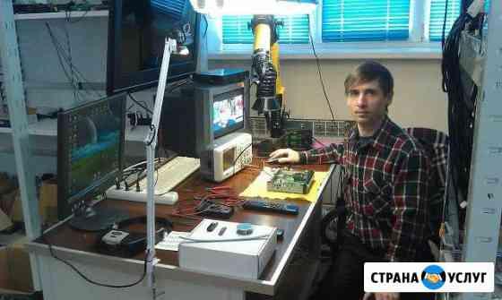 Компьютерный Мастер. Ремонт Ноутбуков Белгород