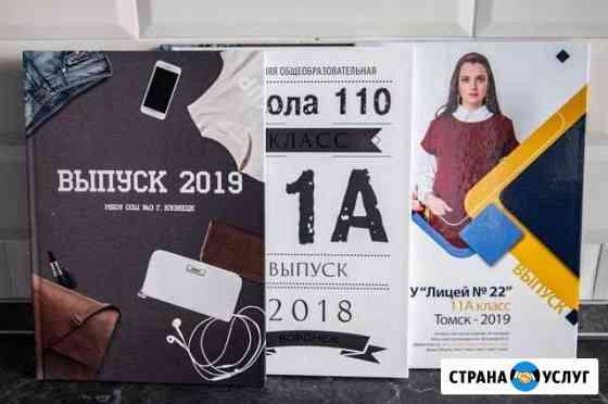 Выпускные Книги, Школьный фотограф, Видеограф Пенза