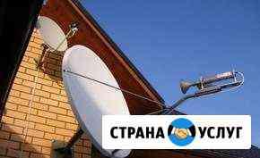 Установка Спутниковых и Эфирных Антенн Ижевск
