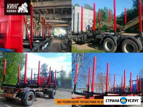 Коники лесовозные сортиментовозные + документы Орёл