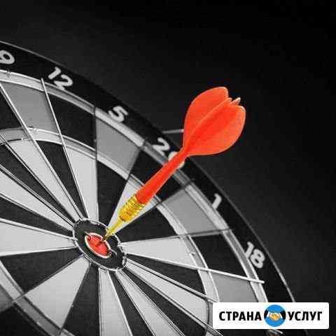 Настройка рекламы в Инстаграм Нижний Новгород