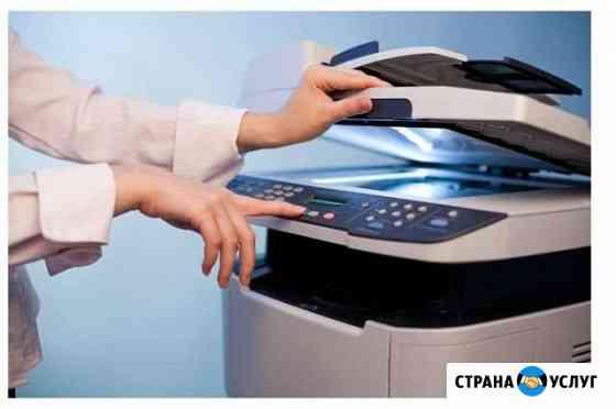 Цветная и чёрно-белая печать, ксерокопирование Вологда