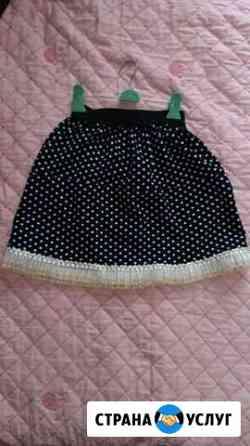 Пошив детских платьев,юбок, блуз,шорты Благовещенск