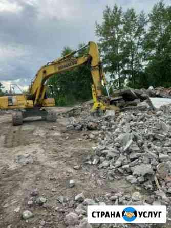 Утилизация бетонных конструкций Архангельск