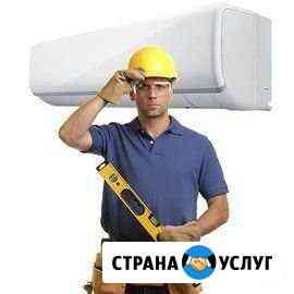 Установка кондиционера Тюмень
