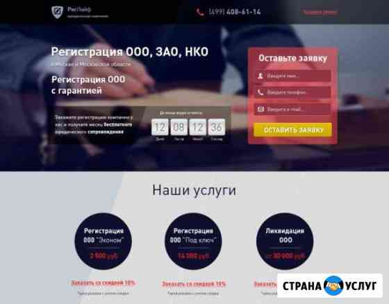 Создание сайтов под ключ Чебоксары