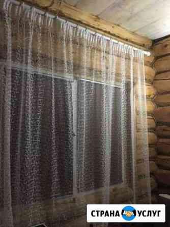Подшив штор,одежды Кохма