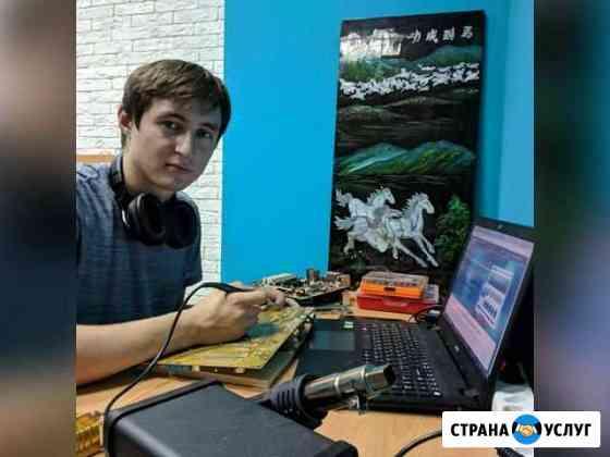 Компьютерный Мастер. Установка Windows iOS Омск