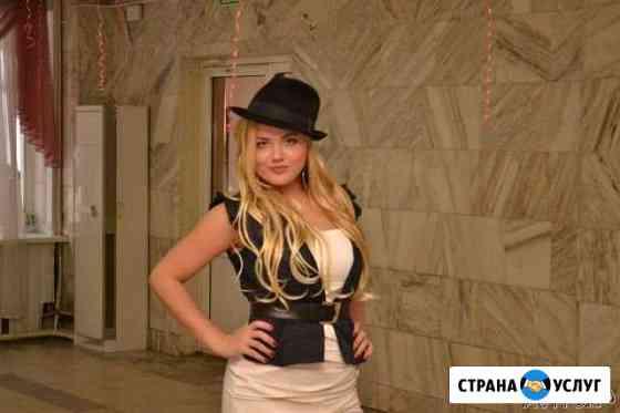 Тамада-ведущая Саранск