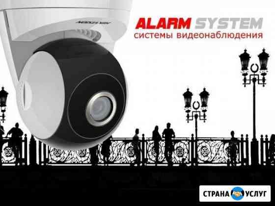 Ремонт оборудования для видеонаблюдения Волгоград