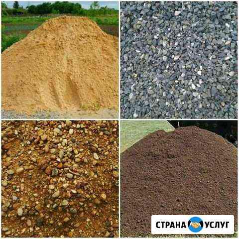 Доставка сыпучих грузов щебень, песок, пгс, оптима Горно-Алтайск