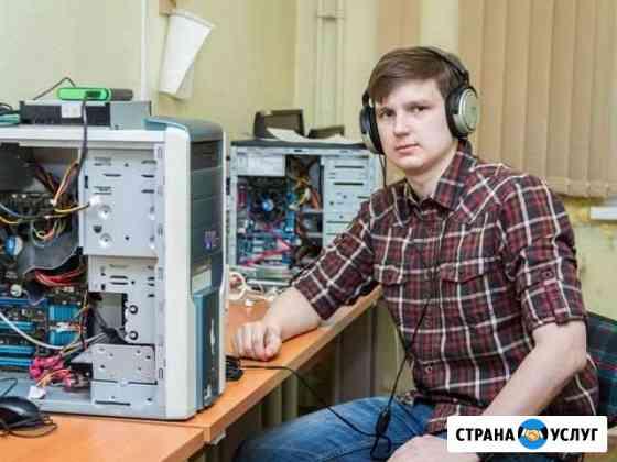 Ремонт Компьютеров Установка Windows Архангельск