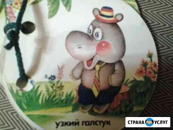 Услуги токаря-фрезеровщика Нижний Новгород