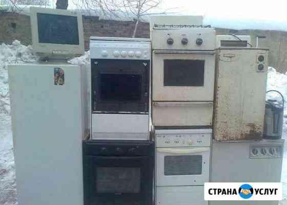 Утилизация И покупка К старой бытовой техники мета Киров